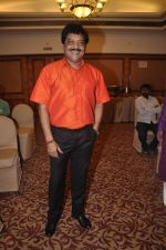 Udit Narayan at special Indian national anthem launch in Palm Grove on 15th Aug 2014 (209)_53ef50557abae.JPG