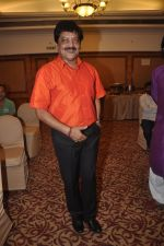 Udit Narayan at special Indian national anthem launch in Palm Grove on 15th Aug 2014 (211)_53ef5058b738a.JPG