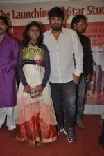 Wajid Ali at special Indian national anthem launch in Palm Grove on 15th Aug 2014 (256)_53ef4ff5b6cd4.JPG