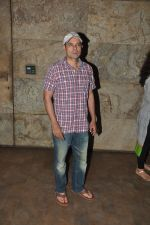 Atul Agnihotri at Singham Returns screening in Lightbox on 16th Aug 2014 (21)_53f09ba53562a.JPG