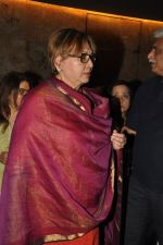 Helen at Singham Returns screening in Lightbox on 16th Aug 2014 (26)_53f09bc5a050c.JPG