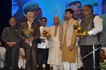 Naseeruddin Shah at Poetry festival organsied by Ahtesab Foundation in Nehru on 16th Aug 2014 (66)_53f09b6d8b3bf.JPG