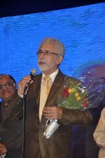 Naseeruddin Shah at Poetry festival organsied by Ahtesab Foundation in Nehru on 16th Aug 2014 (70)_53f09b73593af.JPG