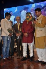 Naseeruddin Shah at Poetry festival organsied by Ahtesab Foundation in Nehru on 16th Aug 2014 (78)_53f09b7f2302f.JPG