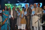Naseeruddin Shah at Poetry festival organsied by Ahtesab Foundation in Nehru on 16th Aug 2014 (85)_53f09b887ef6d.JPG