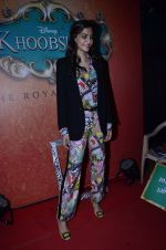 Sonam Kapoor at Mithibai college fest in Mumbai on 16th Aug 2014 (52)_53f09c6166897.JPG