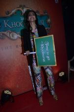 Sonam Kapoor at Mithibai college fest in Mumbai on 16th Aug 2014 (66)_53f09c74638f2.JPG