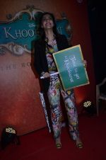 Sonam Kapoor at Mithibai college fest in Mumbai on 16th Aug 2014 (67)_53f09c75bda47.JPG