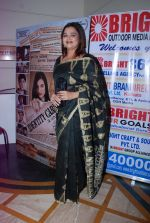 at Identity Card music launch in Raheja Classic on 16th Aug 2014 (10)_53f09ac779fd2.JPG