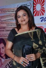 at Identity Card music launch in Raheja Classic on 16th Aug 2014 (11)_53f09ac92960f.JPG
