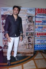 at Identity Card music launch in Raheja Classic on 16th Aug 2014 (12)_53f09acbbb15b.JPG