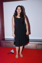 at Identity Card music launch in Raheja Classic on 16th Aug 2014 (23)_53f09ada23f52.JPG