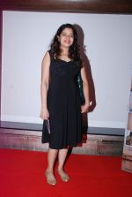 at Identity Card music launch in Raheja Classic on 16th Aug 2014 (26)_53f09adef3cbe.JPG