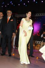 Boney Kapoor and Sridevi at Rajiv Reddy_s engagement in Hyderabad on 17th Aug 2014 (23)_53f1a277cf840.JPG