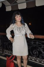 Madhuri Pandey at Nikita album launch in Mumbai on 18th Aug 2014 (19)_53f30ea90ae2c.JPG