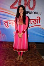 Rukhsar Rehman at Tumhari Pakhi 200 episodes celebrations in Filmcity on 20th Aug 2014 (40)_53f58cf5d819d.JPG