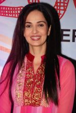 Rukhsar Rehman at Tumhari Pakhi 200 episodes celebrations in Filmcity on 20th Aug 2014 (46)_53f58d0f2af5d.JPG
