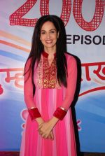 Rukhsar Rehman at Tumhari Pakhi 200 episodes celebrations in Filmcity on 20th Aug 2014 (45)_53f58cfd1a201.JPG