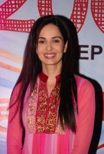Rukhsar Rehman at Tumhari Pakhi 200 episodes celebrations in Filmcity on 20th Aug 2014 (47)_53f58cfe87351.JPG