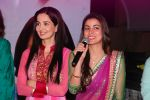 Shraddha Arya, Rukhsar Rehman at Tumhari Pakhi 200 episodes celebrations in Filmcity on 20th Aug 2014 (4)_53f58d5be4129.JPG