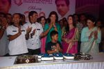 Shraddha Arya, Rukhsar Rehman, Anita Raj at Tumhari Pakhi 200 episodes celebrations in Filmcity on 20th Aug 2014 (16)_53f58d5e9ce79.JPG