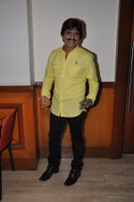 Ehsaan Qureshi at Marudhar Album Launch in Mumbai on 21st Aug 2014(227)_53f72dd7a1ff7.JPG