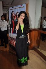 Neha Mehta at Marudhar Album Launch in Mumbai on 21st Aug 2014(273)_53f72e1ce6299.JPG