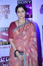 Nishigandha Wad at Pal Channel red carpet in Filmcity, Mumbai on 21st Aug 2014 (223)_53f7259496db7.JPG