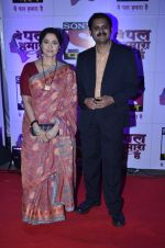 Nishigandha Wad at Pal Channel red carpet in Filmcity, Mumbai on 21st Aug 2014 (224)_53f72595e1bec.JPG