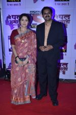 Nishigandha Wad at Pal Channel red carpet in Filmcity, Mumbai on 21st Aug 2014 (225)_53f725973f283.JPG