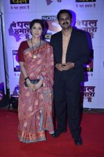 Nishigandha Wad at Pal Channel red carpet in Filmcity, Mumbai on 21st Aug 2014 (229)_53f7259d4b4ae.JPG