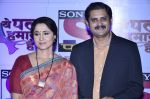 Nishigandha Wad at Pal Channel red carpet in Filmcity, Mumbai on 21st Aug 2014 (233)_53f725a589195.JPG