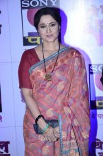 Nishigandha Wad at Pal Channel red carpet in Filmcity, Mumbai on 21st Aug 2014 (237)_53f725af84d33.JPG