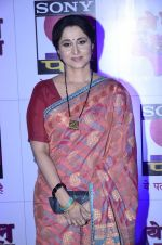 Nishigandha Wad at Pal Channel red carpet in Filmcity, Mumbai on 21st Aug 2014 (239)_53f725b55b1fd.JPG