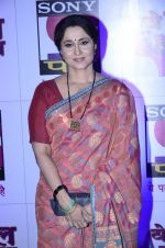 Nishigandha Wad at Pal Channel red carpet in Filmcity, Mumbai on 21st Aug 2014 (240)_53f725b8666ec.JPG
