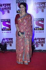 Nishigandha Wad at Pal Channel red carpet in Filmcity, Mumbai on 21st Aug 2014 (242)_53f725be16335.JPG