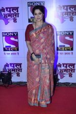 Nishigandha Wad at Pal Channel red carpet in Filmcity, Mumbai on 21st Aug 2014 (244)_53f725c3da091.JPG