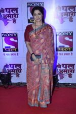 Nishigandha Wad at Pal Channel red carpet in Filmcity, Mumbai on 21st Aug 2014 (248)_53f725cf70641.JPG