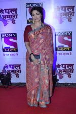 Nishigandha Wad at Pal Channel red carpet in Filmcity, Mumbai on 21st Aug 2014 (251)_53f725d6c7486.JPG