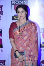 Nishigandha Wad at Pal Channel red carpet in Filmcity, Mumbai on 21st Aug 2014 (252)_53f725d95e412.JPG