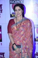 Nishigandha Wad at Pal Channel red carpet in Filmcity, Mumbai on 21st Aug 2014 (253)_53f725db6596d.JPG