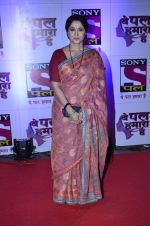 Nishigandha Wad at Pal Channel red carpet in Filmcity, Mumbai on 21st Aug 2014 (257)_53f725e4a5cc5.JPG