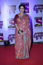 Nishigandha Wad at Pal Channel red carpet in Filmcity, Mumbai on 21st Aug 2014 (258)_53f725e744cd5.JPG