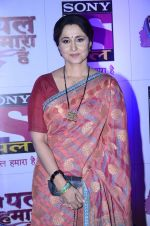 Nishigandha Wad at Pal Channel red carpet in Filmcity, Mumbai on 21st Aug 2014 (260)_53f725ec0fc0f.JPG
