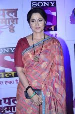 Nishigandha Wad at Pal Channel red carpet in Filmcity, Mumbai on 21st Aug 2014 (261)_53f725eeec2cf.JPG