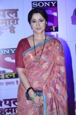 Nishigandha Wad at Pal Channel red carpet in Filmcity, Mumbai on 21st Aug 2014 (262)_53f725f098331.JPG