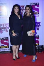 Pragati Mehra at Pal Channel red carpet in Filmcity, Mumbai on 21st Aug 2014 (351)_53f725a2b4f35.JPG