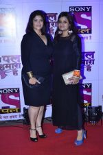 Pragati Mehra at Pal Channel red carpet in Filmcity, Mumbai on 21st Aug 2014 (352)_53f725a576384.JPG