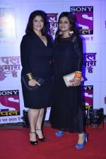 Pragati Mehra at Pal Channel red carpet in Filmcity, Mumbai on 21st Aug 2014 (353)_53f725a6e1958.JPG