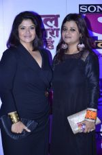 Pragati Mehra at Pal Channel red carpet in Filmcity, Mumbai on 21st Aug 2014 (354)_53f725a88beea.JPG
